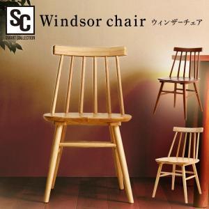 ダイニングチェア 椅子 おしゃれ 木製 チェア チェアー 北欧 リビング イス リビングチェア デザ...