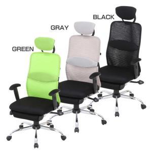 メッシュバックチェアー スリープ オフィスチェア 50378 BLACK・50379 GRAY・50380 GREEN 50378 BLACK