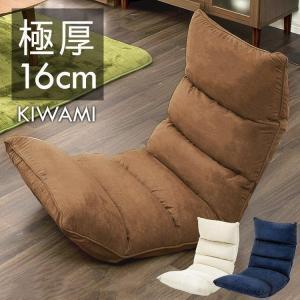 座椅子 座いす 座イスフロアチェア 低反発フロアチェア FC-560 おしゃれ チェア ソファ リクライニング コンパクト|ladybird6353