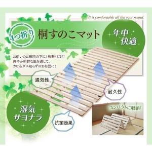 すのこベッド シングル 四つ折り 板 桐 木製 ウッド すのこマット 折り畳み 折畳 折りたたみ スノコ|ladybird6353