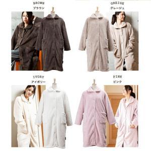 着る毛布 ルームウェア レディース メンズ 冬 暖かい 毛布 ロング おしゃれ パジャマ あったか ガウン 部屋着 防寒 送料無料 【ギフト】|ladybird6353|13