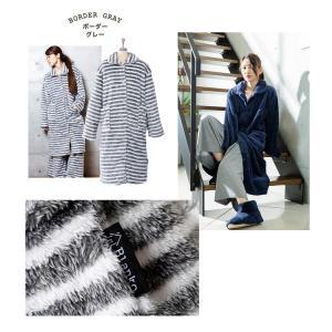 着る毛布 ルームウェア レディース メンズ 冬 暖かい 毛布 ロング おしゃれ パジャマ あったか ガウン 部屋着 防寒 送料無料 【ギフト】|ladybird6353|15