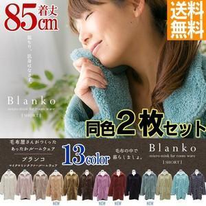《2枚セット》着る毛布【着丈85cm】 マイクロミンクファー...