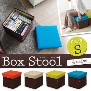 収納スツール 座れるスツール 椅子 チェア BOXスツール 収納 小物収納 スクエア Sサイズ(D) ladybird6353