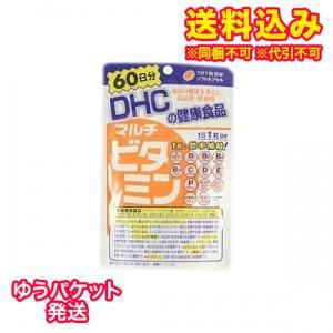 【ゆうパケット送料込み】DHC マルチビタミン 60日分 60粒