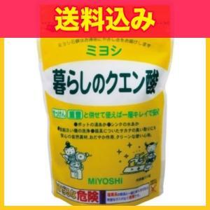 ミヨシ 暮らしのクエン酸 330g※取り寄せ商...の関連商品4