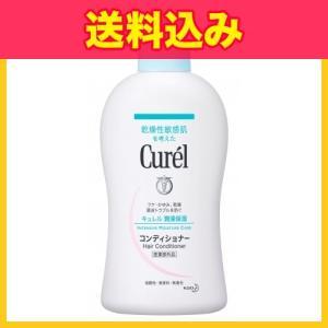 【医薬部外品】キュレル コンディショナー ポ...の関連商品10