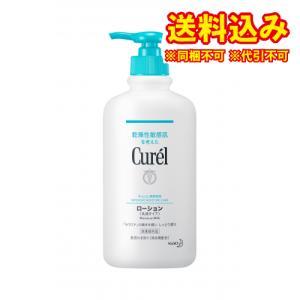 『潤浸保湿セラミドケア』で外部刺激で肌荒れしにくい、健やかなお肌に導く全身用乳液です。
