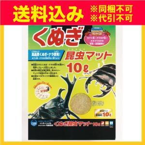 クヌギ コンチュウマット 10LM-200※取...の関連商品7