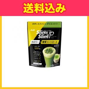 スリムアップスリム 酵素+スーパーフード 抹茶...の関連商品5