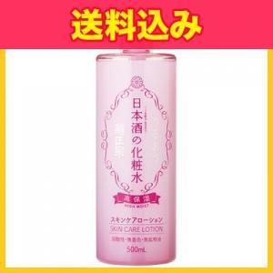 菊正宗の純米吟醸酒を配合した、顔と体用の日本酒化粧水です。たっぷり使えて、毎日ぷるぷる、うるんうるん...