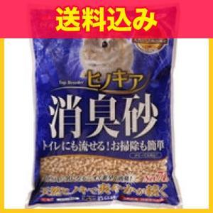 ヒノキア トイレ消臭砂 7L※取り寄せ商品(注...の関連商品2