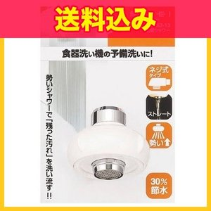 サンエイ 切替えシャワー PM252-13※取...の関連商品6