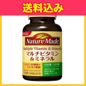 ビタミン12種類に加え、食生活のみでは不足しがちなミネラル7種類も補うことが出来るサプリメントです。