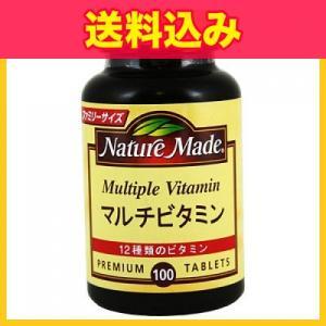 1粒で12種類のビタミンがバランスよくたっぷり摂れるサプリメントです。