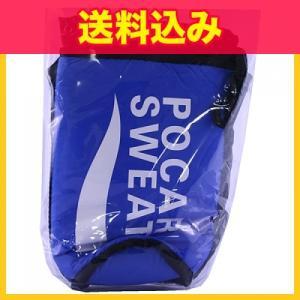 ポカリスエットスクイズボトル専用のキャリージャケットです。背面にメッシュポケットが付いており、しかも...