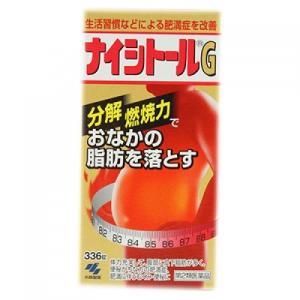 【第2類医薬品】ナイシトールG 336錠|ladydrugheartshop-ni