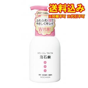カビの増殖を抑える、有効成分ミコナゾール硝酸塩を配合した薬用泡石鹸です。