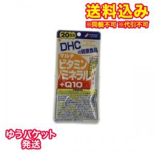 【ゆうパケット送料込み】DHC マルチビタミンミネラル+Q10 20日分 100粒