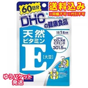 ゆうパケット)DHC ビタミンE 60日分 60粒|ladydrugheartshop-pl
