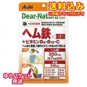 【ゆうパケット送料込み】アサヒ ディアナチュラ スタイル ヘム鉄葉酸+ビタミンB6・B12・C 120粒(60日分)|ladydrugheartshop-pl