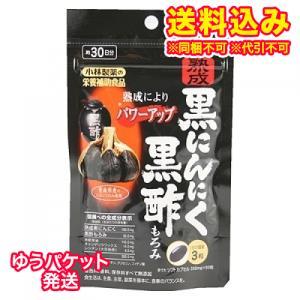 【ゆうパケット送料込み】小林製薬 熟成黒にんにく黒酢もろみ 90粒|ladydrugheartshop-pl