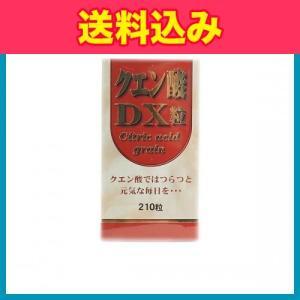 クエン酸DX粒 210粒|ladydrugheartshop-pl