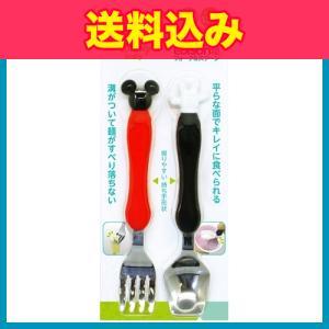エジソンのフォーク&スプーン ミッキーマウス|ladydrugheartshop-pl