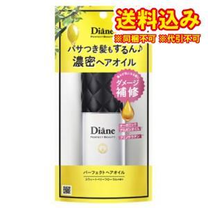 モイストダイアン パーフェクトビューティ― ヘアオイル スウィートベリーフローラルの香り 60ml|ladydrugheartshop-pl