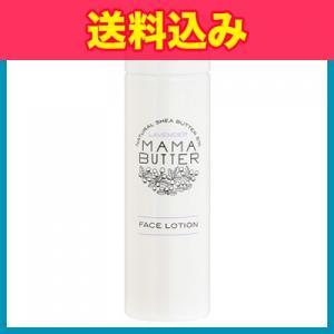 化粧水と乳液がこれ1本の時短スキンケア。お肌に潤いを与え、使い続けるたびにもっちりと柔らかい肌へ導き...