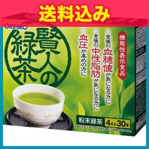 オリヒロ 賢人の緑茶(4g×30本)※取り寄せ商品 返品不可|ladydrugheartshop-pl