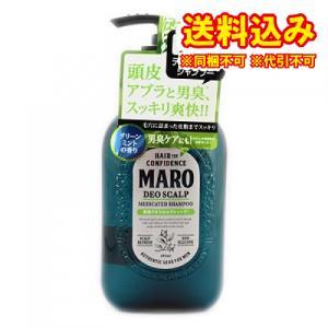 【医薬部外品】マーロ 薬用デオスカルプシャンプー グリーンミントの香り 480ml|ladydrugheartshop-pl