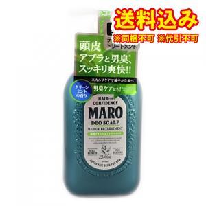 【医薬部外品】マーロ 薬用デオスカルプトリートメント グリーンミントの香り 480ml|ladydrugheartshop-pl