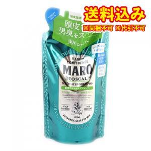 【医薬部外品】マーロ 薬用デオスカルプシャンプー グリーンミントの香り つめかえ用 400ml|ladydrugheartshop-pl