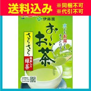 おーいお茶 抹茶入りさらさら緑茶 80g×3個|ladydrugheartshop-pl