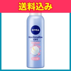 ニベア マシュマロケアボディスムース シルキーフラワーの香り 150g