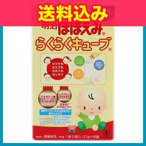 キューブタイプの乳幼児用粉ミルクです。固形タイプでスプーンいらずなので、スリキリの手間がありません。