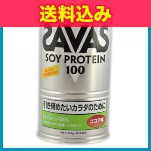 たんぱく原料として引き締まったカラダづくりをサポートする大豆プロテインを100%使用したプロテインで...