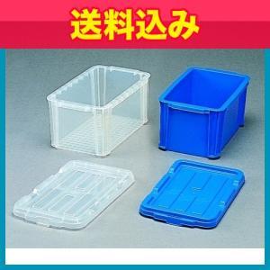 アイリスオーヤマ BOXコンテナ用フタ C1...の関連商品10