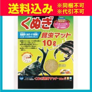 クヌギ コンチュウマット 10LM-200※取...の関連商品3