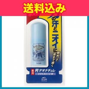 手軽にササッと塗れる直ヌリスティックタイプのワキ用デオドラント制汗剤です。塗布部分が柔らかく塗りやす...