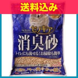 ヒノキア トイレ消臭砂 7L※取り寄せ商品(注...の関連商品3