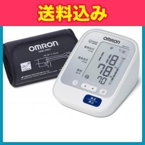 オムロン 上腕式血圧計 HEM-8713の関連商品5