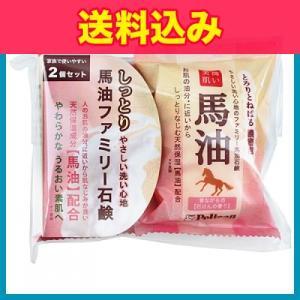 ペリカン 馬油ファミリー石鹸 (80g×2個)の関連商品5