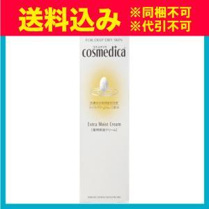 【医薬部外品】乾燥肌や敏感肌の方のために開発した、ライスパワーNo.11配合の薬用高保湿クリームです...