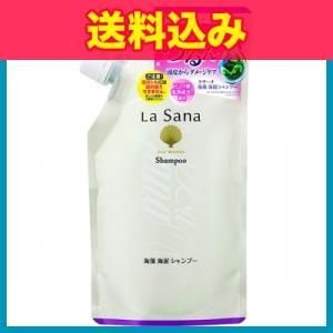 ラサーナ 海藻海泥シャンプー詰替 380ml|ladydrugheartshop-pl