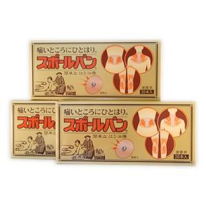 祐徳薬品 スポールバン 30本入×3個 ladydrugheartshop