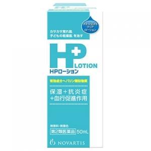 有効成分「ヘパリン類似物質」は、優れた保湿力を有するだけでなく、乾燥による炎症や肌荒れなどのくり返す...