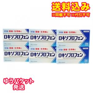 【DM便送料込み】【第1類医薬品】ロキソプロフェン錠 12錠...