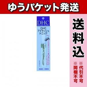 【ゆうパケット送料込み】DHC アイラッシュトニック 6.5ml